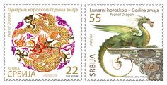 Year of the Dragon stamps from Serbia