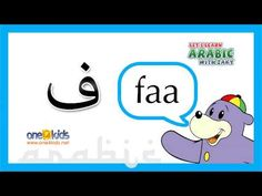 A visual way to learn the Arabic alphabet for kids! :)