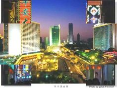 Latest Guangzhou Famous Cuisine News - http://guangzhou-mega.com/latest-guangzhou-famous-cuisine-news/