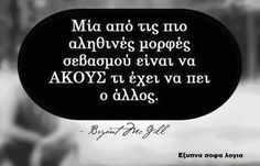 Advice Quotes, Book Quotes, Me Quotes, Religion Quotes, Greek Quotes, True Stories, Wise Words, Philosophy, Literature