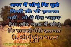 Top 10 Good Morning Images In Hindi 2020 Morning Images In Hindi, Good Morning Images Download, Good Morning Photos, Shayari Image, Shayari In Hindi
