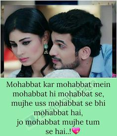 Ufffff mohabbat Shyari Quotes, Romance Quotes, Photo Quotes, Girl Quotes, Happy Quotes, Picture Quotes, Love Sayri, Sms Language, Bollywood Quotes