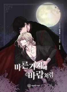 Manhwa Manga, Anime Manga, Anime Art, Rama Seca, Pop Up Shops, Aesthetic Anime, Webtoon, Collage Art, Book Worms