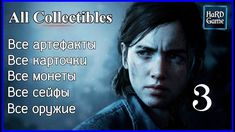 Sims Cheats, Cheating, Fictional Characters, Fantasy Characters