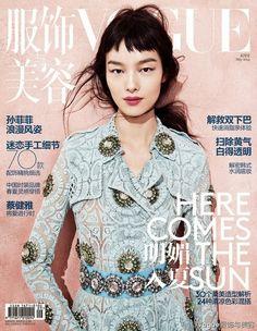 Retrospectiva 2014   Vogue China [Capas]