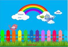 Το νέο νηπιαγωγείο που ονειρεύομαι : Ημερολόγιο για το νηπιαγωγείο Kindergarten Classroom, Classroom Decor, Back To School, Preschool, Calendar, Education, Blog, Sd, Tweety