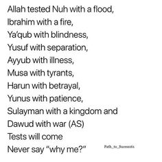 Never....Allah s.w.t tests those he loves dearly
