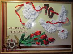 открытки к 1 сентября своими руками: 17 тыс изображений найдено в Яндекс.Картинках