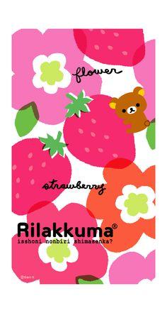 まいにちリラックマ オリジナル壁紙が選び放題[スゴ得] Rilakkuma Wallpaper, Colorful Wallpaper, Sanrio, Civilization, Style Guides, Iphone Wallpaper, Hello Kitty, Illustration Art, Backgrounds