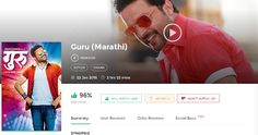 Guru Marathi Full Movie Download