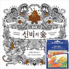 Details About Enchanted Forest Coloring BookKor Ver STAEDTLER Noris Club 36 Coloured Set