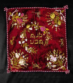 Challah cover, to cover the traditional Jewish braided bread during the Sabbath dinner, the festive meal after the synagogue service. From Poland. Embroidery on velvet, with metallic silk thread, 69,5 x 54,5 cm   Israel Museum, Jerusalem, Israel