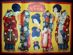 Japanese or Far Eastern Paper Doll Sheet Geisha Unknown Vintage 1900 1950   eBay