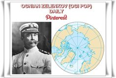 History tells that on 6 april in 1909 year american expedition, which was led by captain Robert Peary reached for the first time the North Pole.  The North Pole is defined as the point in the northern hemisphere.  More info: fb.me/1ypY88iDg