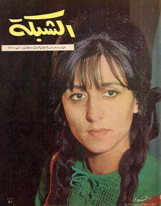 عدد 588  من مجله الشبكه بتاريخ 1 أيار (مايو) 1967،  يحمل صورة  فيروز.اعدها للكمبيوتر محمد جبوري