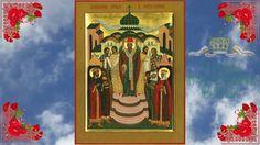 26 сентября.  Православный календарь на каждый день