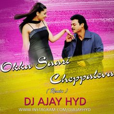 Audio Songs, Mp3 Song, Dj Remix Music, Latest Dj Songs, New Song Download, Play Online, News Songs, Folk, Star