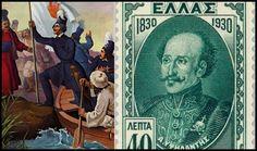 La 22 Februarie 1821, Alexandru Ipsilanti, conducătorul Eteriei, a trecut Prutul, intrând în Moldova, unde a încercat să-și găsească noi adepți pentru mișcarea sa - » Glasul Românilor de Pretutindeni