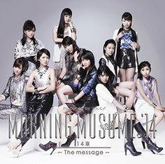 Amazon.co.jp: モーニング娘。'14 : 14章~The message~(初回生産限定盤B)(DVD付)(B5クリアファイル付) - 音楽