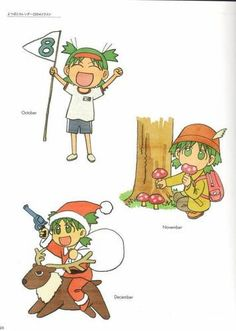 Yotsuba&!  If you haven't met my daughter. This is an exact representation of her