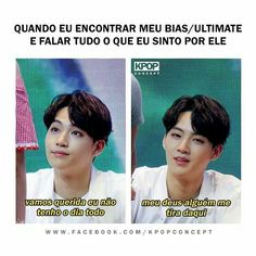 K Pop, Got7 Funny, Army Memes, Kpop Memes, Jikook, Funny Moments, Law Of Attraction, Foto E Video, My Love