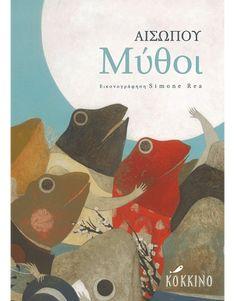 Αισώπου Μύθοι Playing Cards, Cover, Books, Movie Posters, Kids, Art, Young Children, Art Background, Libros