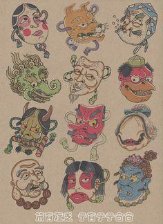 Japanese Drawings, Japanese Artwork, Japanese Tattoo Designs, Japanese Tattoo Art, Japanese Prints, Japanese Mythology, Japanese Folklore, Japon Illustration, Japanese Illustration
