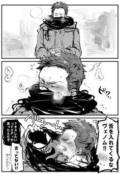 — Art by 刻菜 Venom Comics, Marvel Venom, Marvel Dc Comics, Marvel Avengers, Marvel Jokes, Marvel Funny, Anime Guys, Manga Anime, Monster Falls