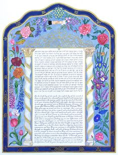 peacock-bass-ketubah-copy Peacock Bass, Watercolor Paper, Frame, Prints, Wedding, Picture Frame, Valentines Day Weddings, Arches Watercolor Paper, Weddings