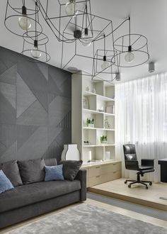 Amazing home office design including contemporary lighting fixture, modern furniture, playful textures used on the walls makes this space exude an air of sophistication - interior design by Alexandra Fedorova Modern Apartment Design, Contemporary Apartment, Modern House Design, Mid Century Modern Living Room, Mid Century Modern Design, Living Room Modern, Modern Architecture Design, Interior Architecture, Interior Design
