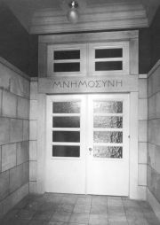 ΜΝΗΜΟΣΥΝΗ Mnemosyne was actually used by Warburg first as a motto and then as a title, and it is still visible, in Greek characters, over the entrance to the Library in Hamburg