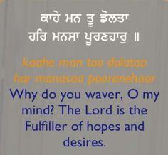 #Gurbani #Waheguru #Peace Holy Quotes, Gurbani Quotes, Truth Quotes, Qoutes, Guru Granth Sahib Quotes, Shri Guru Granth Sahib, Sikh Quotes, Morning Greetings Quotes, Never Stop Learning