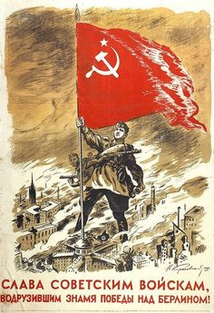 in the poster caption: Glory to the Soviet forces, raised the banner of victory over Berlin! Ww2 Propaganda Posters, Communist Propaganda, Political Posters, Retro, Military Drawings, Socialist Realism, Soviet Art, Red Army, Military Art