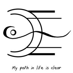 """Sigil Athenaeum - """"My path in life is clear"""" sigil requested..."""