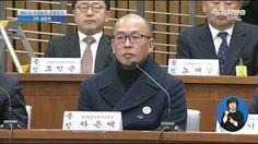 고영태와 차은택의 갈등… 2016년 3월 2일 '김수현-고영태 녹취'