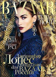 Jennifer Graces Bazaar Russia--After revealing her physique for a recent Bodylab.com campaign, Jennifer Lopez shows off her high fashion side for the Decem
