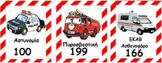 All night calls to the Fire Service of Crete for… 500 MB of free Internet Crete, Art For Kids, Police, Fire, Night, Blog, Phones, News, Art For Toddlers