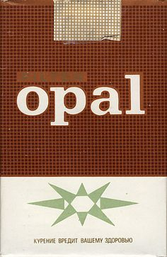 My day in Bulgaria Vintage Cigarette Ads, Cigarette Brands, Cigar Smoking, Type I, Vintage Labels, Type Design, Old Trucks, School Days, Bulgaria