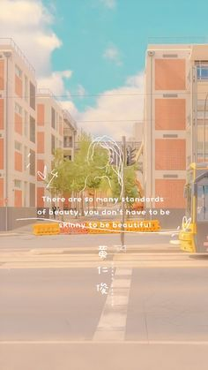 Wallpaper Qoutes, Motivational Quotes Wallpaper, Words Wallpaper, Scenery Wallpaper, Quotes Lockscreen, Iphone Wallpaper Tumblr Aesthetic, Aesthetic Pastel Wallpaper, Aesthetic Backgrounds, Aesthetic Wallpapers