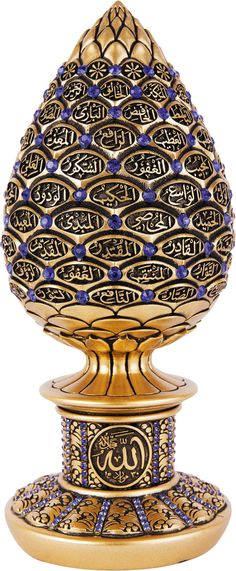 A luxury engraved statue with the 99 names / attributes of Allah (SWT) inscribed on it. An ideal gift for Wedding, Graduation, Ramadan, Eid, House warming, or any other occasion. It comes in many diff