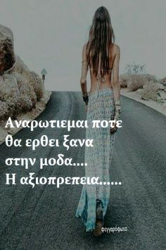 Wisdom Quotes, Life Quotes, Greek Quotes, True Words, Narcissist, Looking Back, Irene, Women's Fashion, Dreams