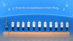 """The Hymn of Life Experience """"Praise the Accomplishment of God's Work"""" 