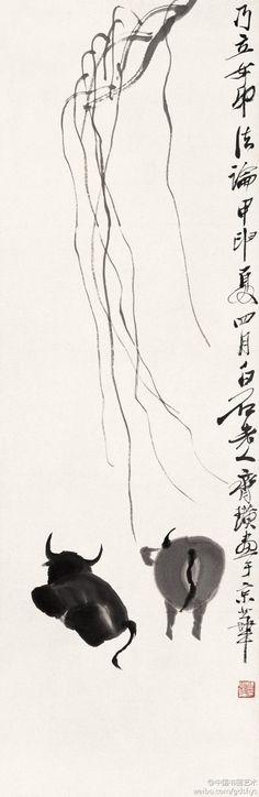 QI BAISHI (1863~1957) WILLOW. 齊白石(1863~1957)柳絲牛影 設色紙本 款識:乃立女弟法論甲申夏四月白石老人齊璜畫于京華。