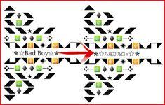 Facebook vip account symbols bio