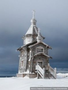 Trinity Church is a small Russian Orthodox church on King George Island near Russian Bellingshausen Station in Antarctica. It is the southernmost Eastern Orthodox church in the world. Wooden Architecture, Russian Architecture, Church Architecture, Abandoned Churches, Old Churches, Abandoned Places, Houses Of The Holy, Russian Orthodox, Cathedral Church