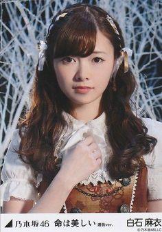 Shiraishi Mai (白石麻衣) #Maiyan (まいやん)