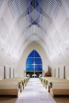 Chapel in Japan by Eriko Kasahara | Photography is by Nacasa & Partners
