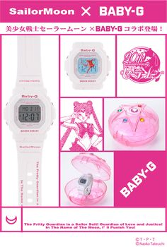 The next Sailor Moon collaboration available at Isetan is a Sailor Moon Baby-G watch! Available for a limited time from March 25 - 31, 2015.