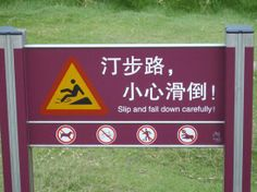 lost in translation chinese signs....hahahah