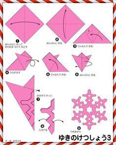 크리스마스 장식 종이접기 도안 21가지 : 네이버 블로그